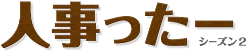 logo-jinjitter(1)