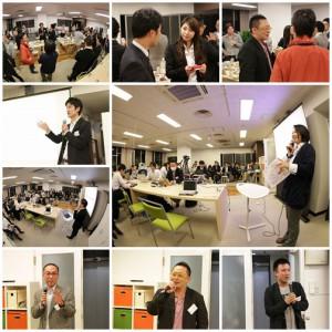 Shoot from Osaka(n) vol.2 ~ 大阪近郊で作られているIT系のサービス・商品をメディアにアピールするイベント ~