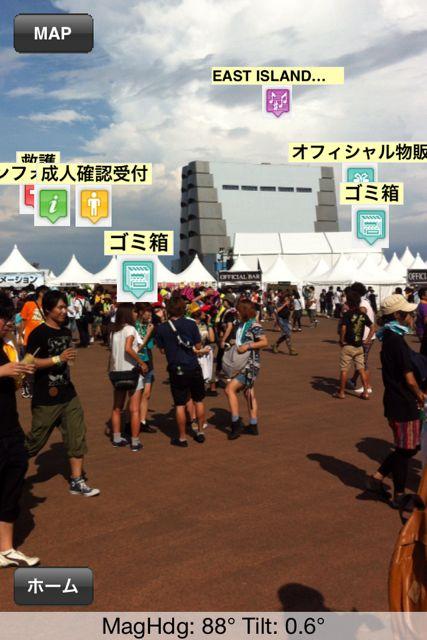日本初の動物園内AR・天王寺動物園のアイドル「シロクマ」まで迷わないアプリ・「コミューン」