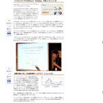 街のSNS化から自動書籍出版サービスまでー大阪から世界を元気にする「Shoot from Osaka n vol.3」 #shootosaka レポート