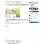 成果型求人サイトのギャラクシーAがジャフコから6.5千万円調達 ベンチャーニュース:Venture Now(ベンチャーナウ)