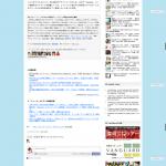 たった5分でISBN番号付きの書籍を販売開始できる新サービス「MyISBN」 【増田 maskin】 ShootOsaka TechWave