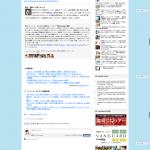 手数料無料、15円から投げ銭できる「Kampa 」 【増田 maskin】 TechWave