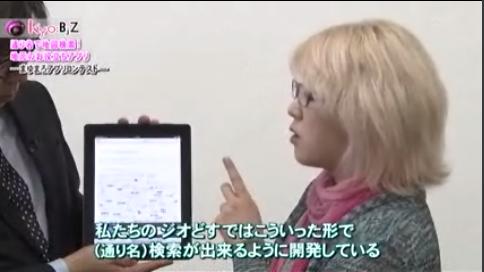 京都TV3