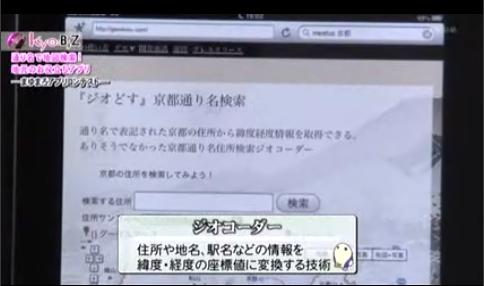 京都TV1
