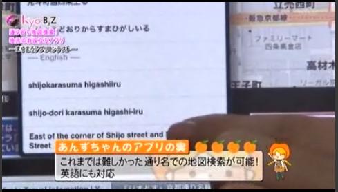 京都TV4