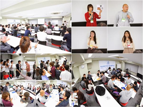 Startup Weekend Osaka vol.1 2
