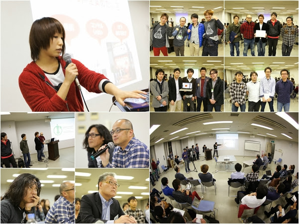 Startup Weekend Osaka vol.1 5