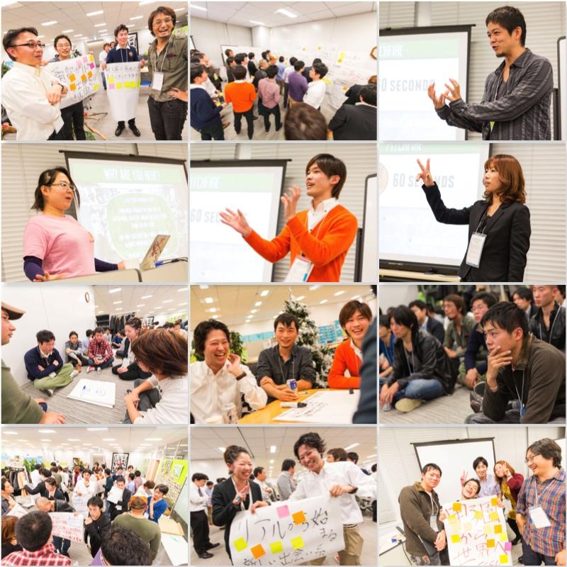 Startup Weekend Osaka vol.3 Day 1