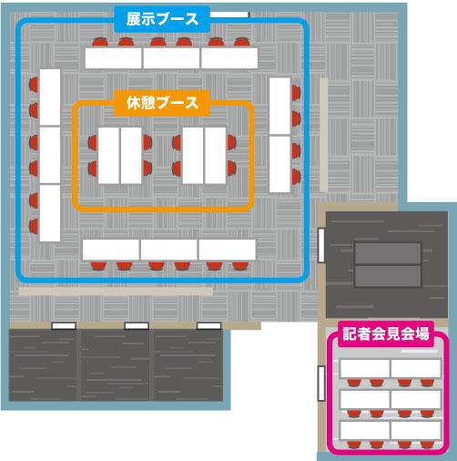 春の広報祭り〜関西企業23社による合同記者発表〜