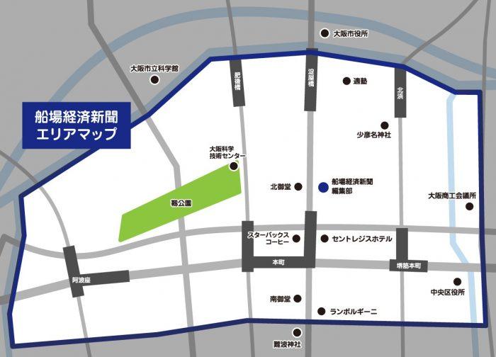 船場経済新聞取材エリアマップ