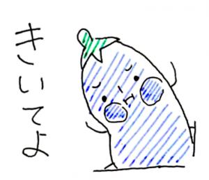 (髙谷このみ たかたにこのみ 兵庫県立高砂高等学校 3年)