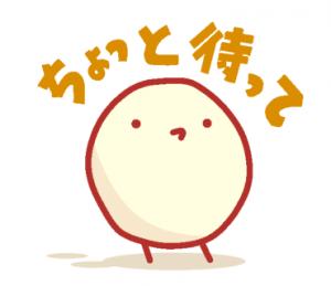 些細なことでイライラが募って、いじめにつながることもあると思う。日常的にイライラすることがないよう緩くかわいい感じのLINEスタンプを作りました。日常的に緩い感じのスタンプを作って場の雰囲気を和ませてほしいです。(土野桃花 つちのももか 兵庫県立姫路工業高等学校 3年)
