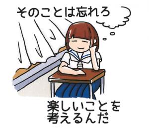 いじめ防止スタンプということで、日常会話などで気軽につかえそうな緩い感じにしてみました。友達や、知り合いとの会話などで愚痴などの暗い話題になってしまった時などに使ってもらえると嬉しいです。(安岡咲季里 やすおかさぎり 兵庫県立姫路工業高等学校 3年)