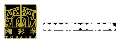 陶彩華ロゴ