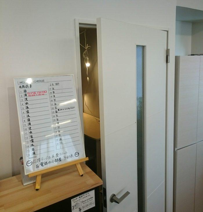 電話室入り口のドア